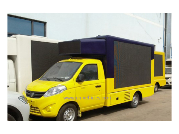 Foton P5 Outdoor Mobile Advertising Commercial Vehicle For Sales